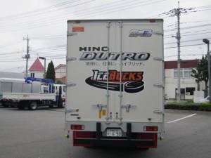 icebucks2 (640x480)